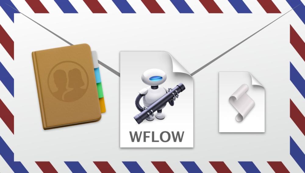 Automator,AppleScript,連絡先.appでメール一括配信プログラムを作る