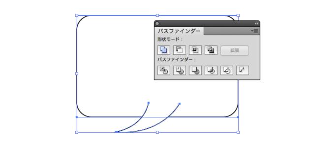 Adobe Illustratorで角丸の吹き出しを超簡単に作る方法