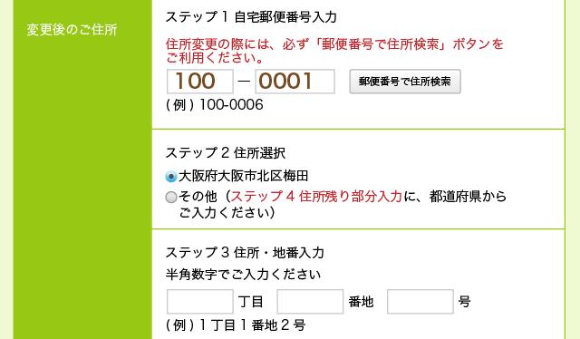 bete-form-d-banque-03