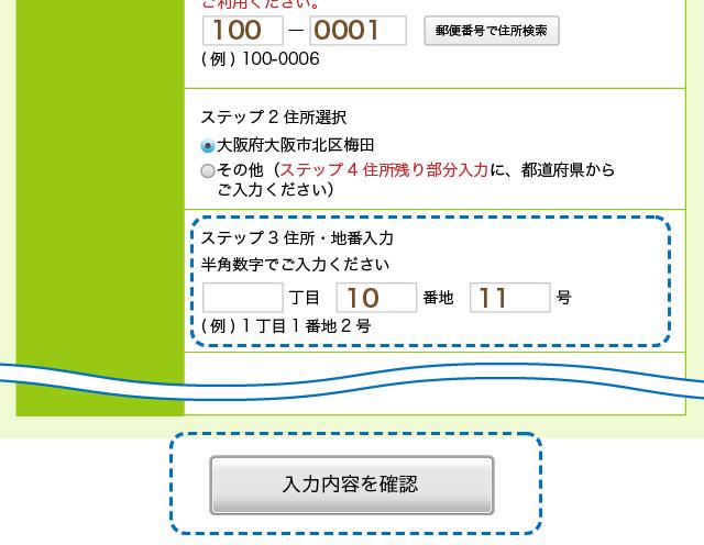 bete-form-d-banque-04