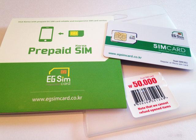 韓国でモバイルWi-Fi SIMカードを買ってみた