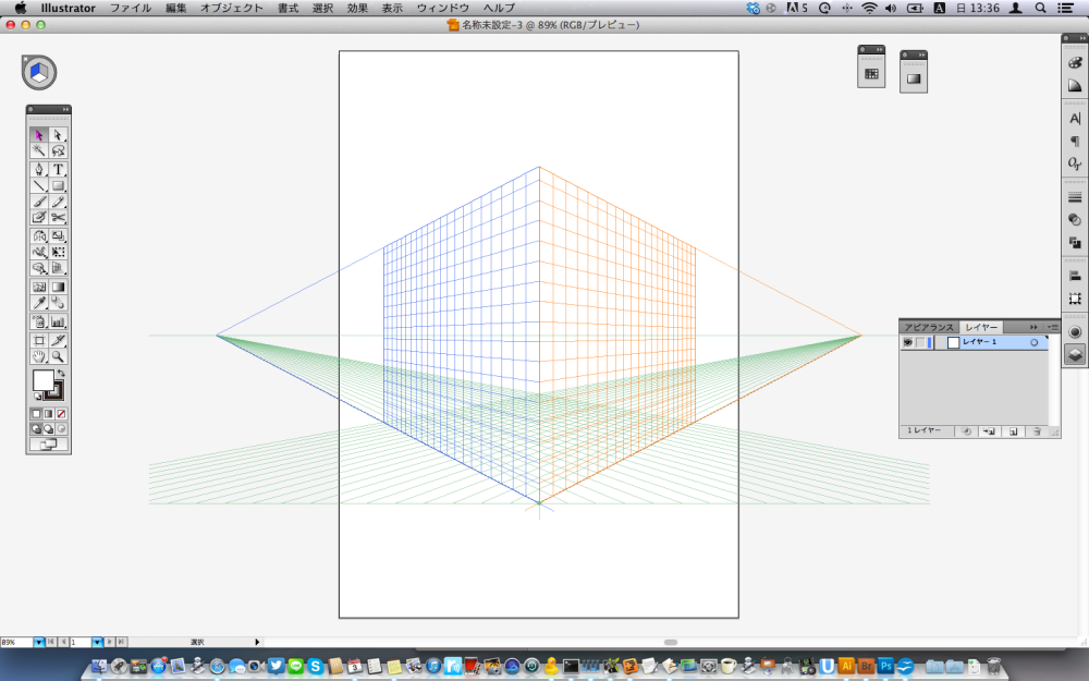 [イラレ Adobe Illustrator]遠近グリッドツールを消すには?