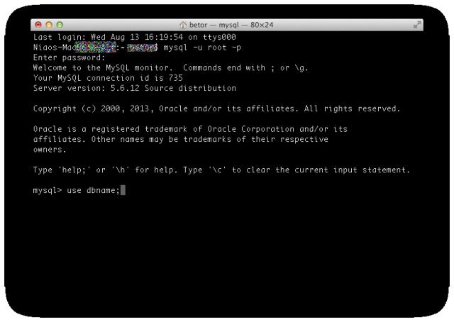 ターミナルでsqlファイルをインポートする3