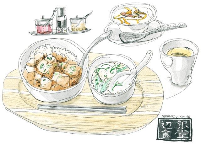辺銀食堂でのランチ 麻婆丼