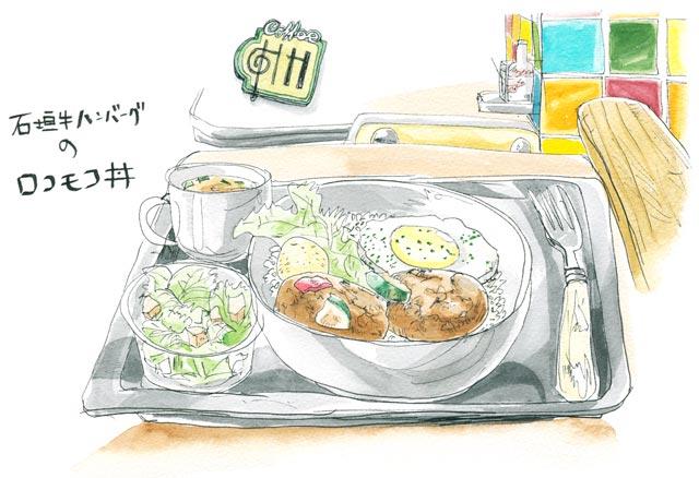 バニラカフェ 石垣牛ハンバーグのロコモコ丼