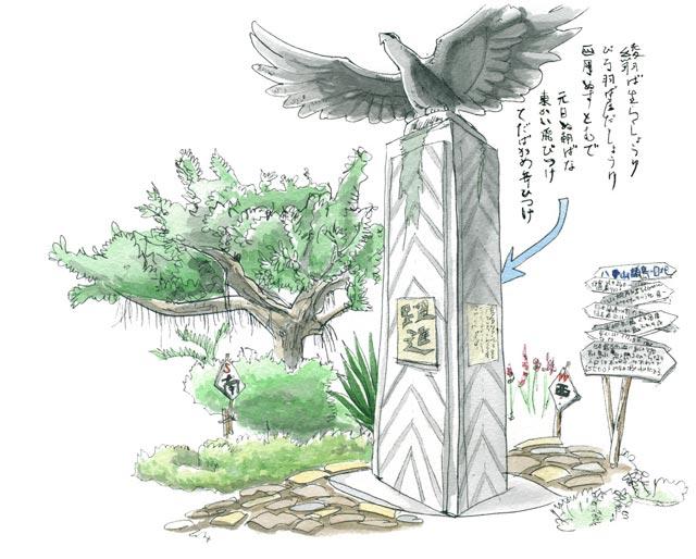 美崎公園 鷲のモニュメント 鷲の鳥節の歌碑