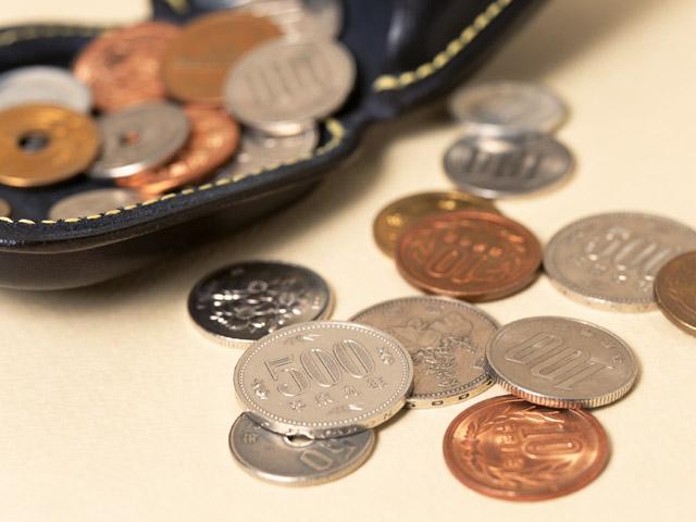 お金 税金のイメージ