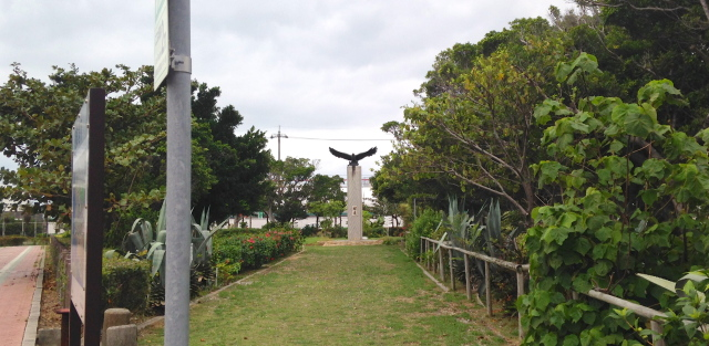美崎公園 石垣島離島ターミナルの向かいにある公園
