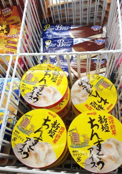 琉球名菓新垣ちんすこうアイスクリーム(&ブルーシールポーラベア)