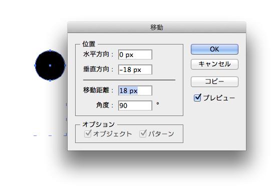 Adobe Illustrator CCでドットのパターンを作る ...