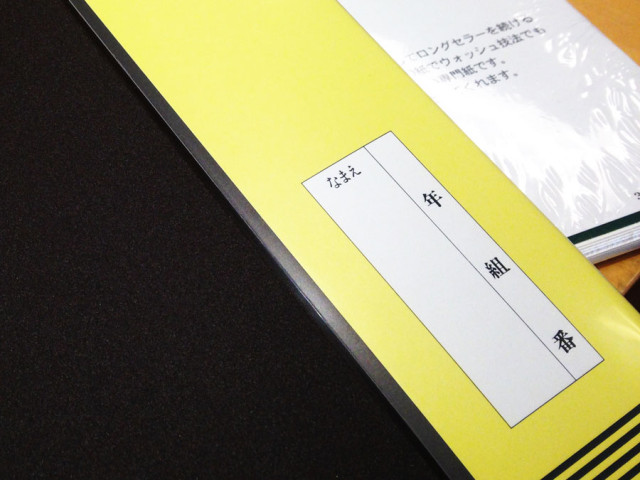F4スケッチブック用紙をぴったり収納できるクリアブックはこれだ!5