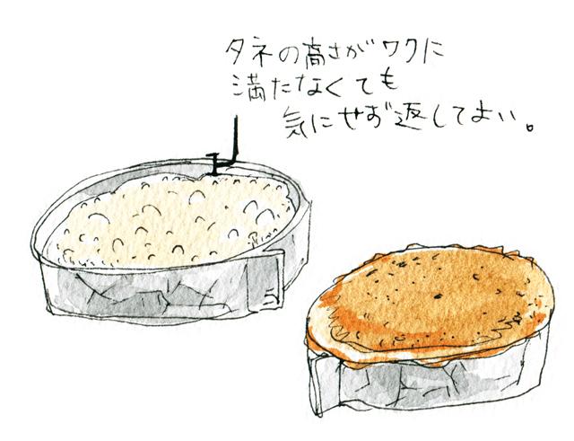 バナナパンケーキの作り方 イラストレシピ (4)
