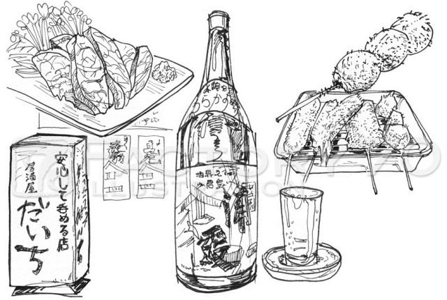 朝日新書「サラリーマン居酒屋放浪記」イラスト制作例