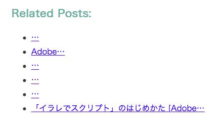rel-post4