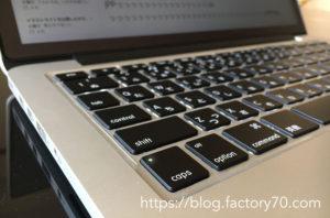 MacBook Proのキーボード修理代金