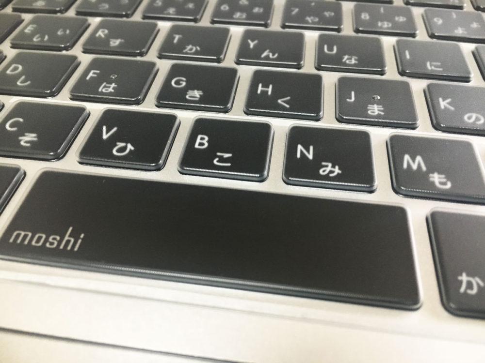 MacBook Proキーボードカバー moshi clearguard