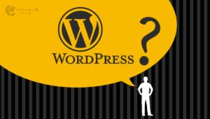 WordPressってなに?仕組みは?メリットやデメリットは?