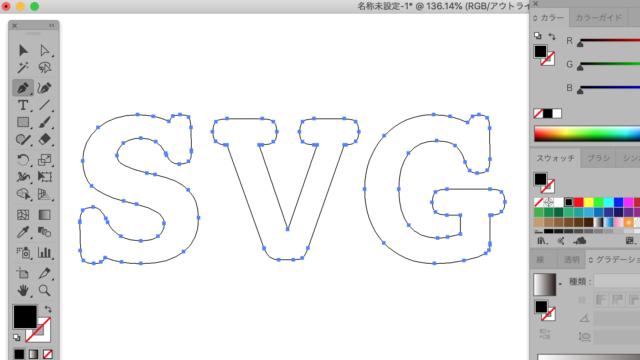 SVGイメージ