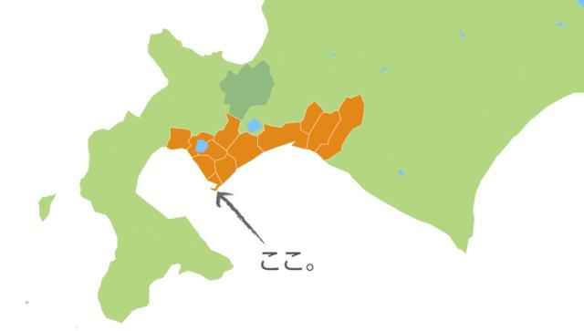地球岬の位置