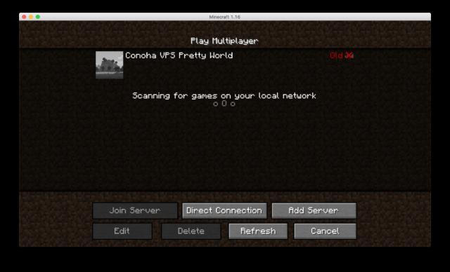 Minecraft マルチサーバー VPS バージョンが古いのエラー