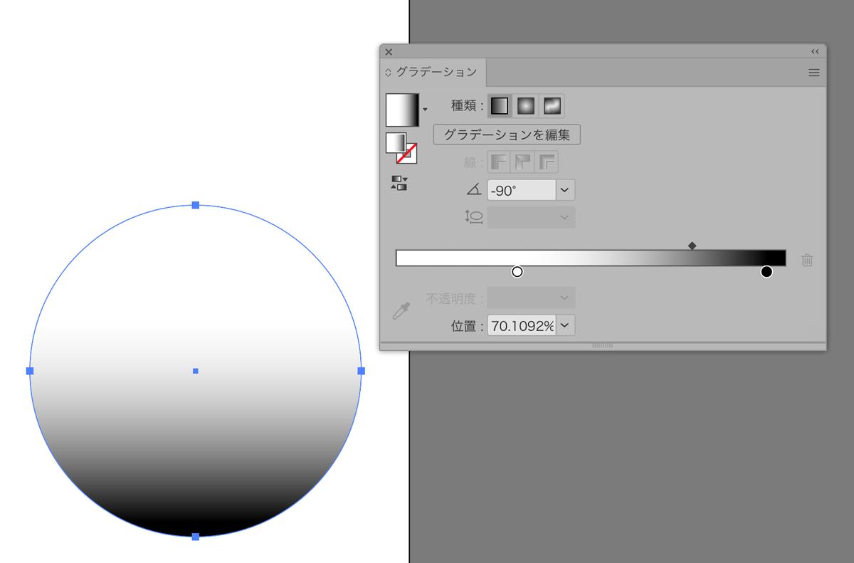 不透明マスク Adobe Illustratorで画像の切り抜き(トリミング)