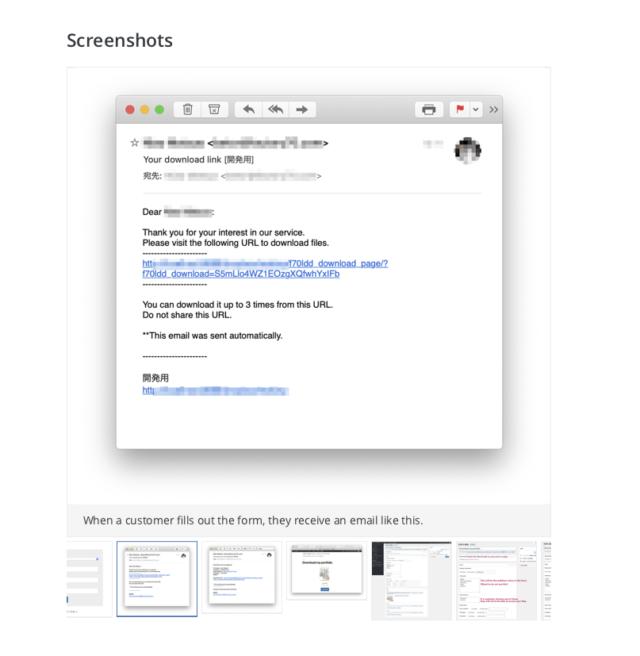 スクリーンショットをreadmeに記載するとプラグインページに表示される