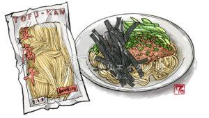 豆腐干の台湾まぜそば風