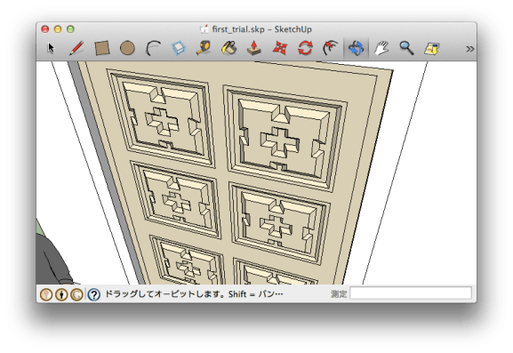 SketchUpで教会ふうの建物。ドア飾り