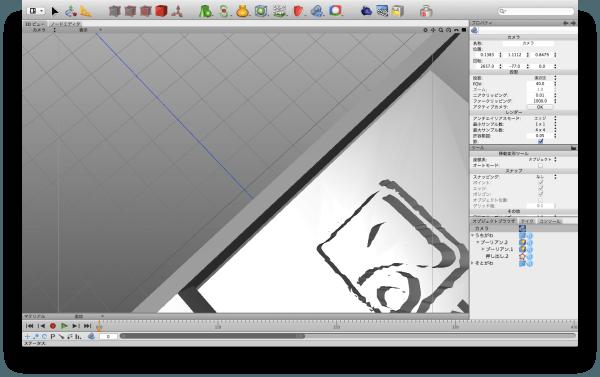 Cheetah3Dの画面、スキマ