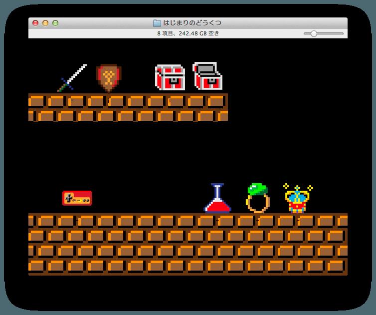 Finder画面にファミコンアイコンを設定。