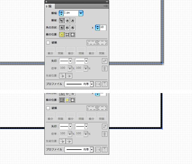 線を内側に合わせる-イラレでウェブデザイン