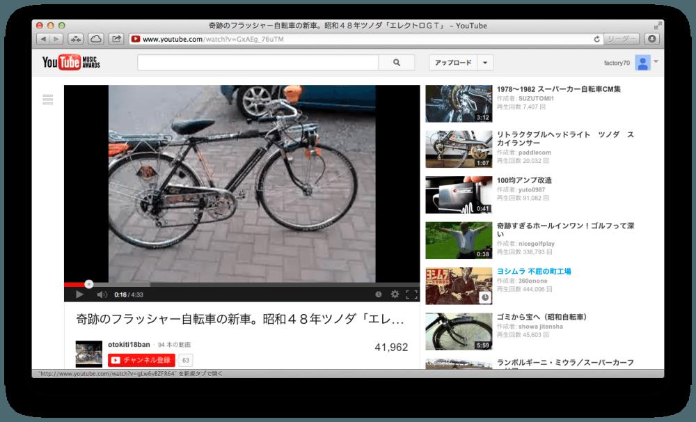 フラッシャー自転車のビデオ