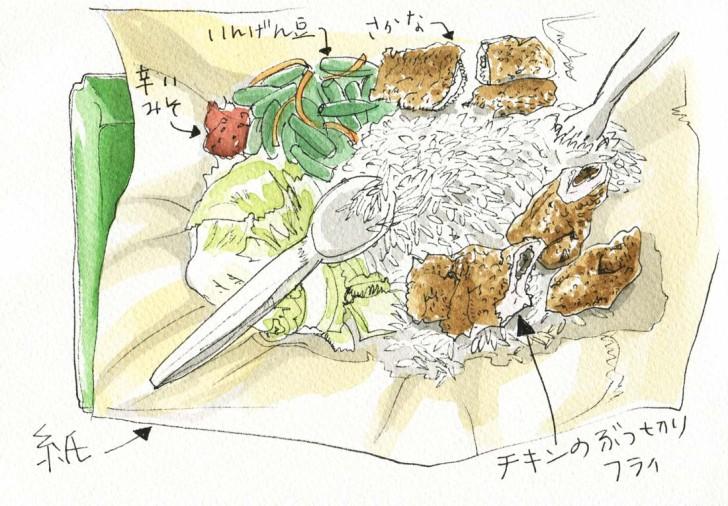 ホーカーセンターでのお食事。チキンのぶつ切りフライとお野菜のプレート
