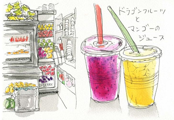 ホーカーセンターにて。マンゴーとドラゴンフルーツのジュース。あまーい!