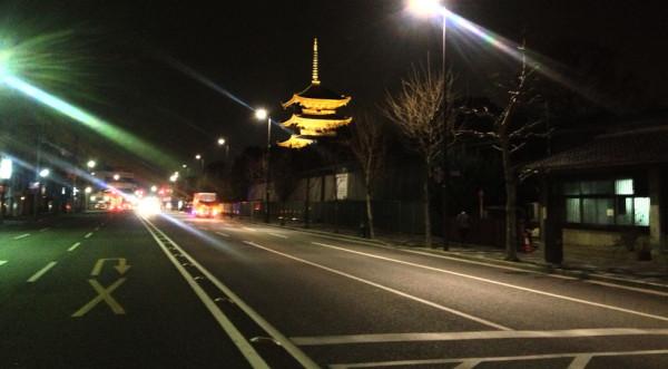 京都・夜の東寺の五重塔